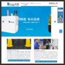 污水提升器,污水提升泵,污水提升装置-德国泽德(zehnder)水泵系统有限公司