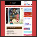劇団前進座 オフィシャルウェブサイト