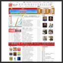 中国国家艺术网