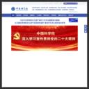 中国网购服务平台