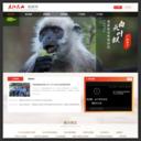 左江花山旅游网