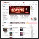 纵横中文网