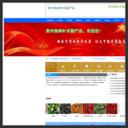 贵州遵义指南针农产品交易市场