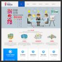 廣州網站建設