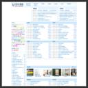 中学生科技网