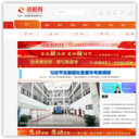 资阳网—权威媒体 资阳门户
