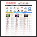 网络游戏排行榜2019前十名