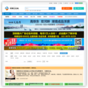 郑州信息网