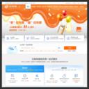 中资源域名 网站缩略图