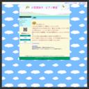小笠原詠子ピアノ教室