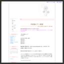 中田南ピアノ教室