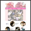 日本習字宮地書道教室 『ろすいの書彩』