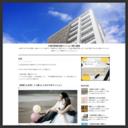 大阪市新築分譲マンション購入講座