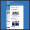 石垣島のカヌー体験 らぐ〜ん