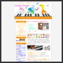 金石音楽教室 ピアノ・エレクトーン