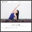 yoga Vishuddha【ヴィシュタ】