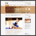 横浜ブロッサムレンタルスタジオ