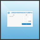 江西中考网上报名系统