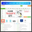 荥阳信息网-荥阳综合信息门户网站