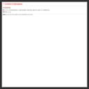 衡阳市城区中考录取查询系统
