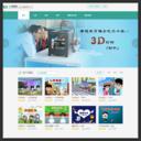 上海市中小学专题教育平台