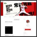 一岡竜司(広島カープ)のブログ