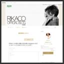 RIKACOのブログ