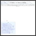 データ復旧ポート:PC・HDDファイルの復元方法