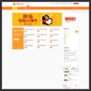 QQ排行榜