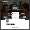 英語・語学の無料学習アプリ | HiNative