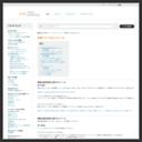 Amazon.co.jp:Kindle ダイレクト・パブリッシング:ヘルプ