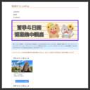 LeafCup English conversation cafe & school (Tokyo, Yokohama, Osaka)