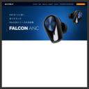 FALCON – Noble Audio Japan