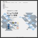 NotePM - ドキュメント情報共有サービス