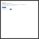 Xperia Ear Duo(XEA20)『ソードアート・オンライン -アリシゼーション- 』スペシャルパッケージ