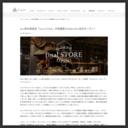 final初の直営店「final STORE」が秋葉原SEEKBASEに本日オープン! | final