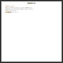 Amazon.co.jp : HHKB HYBRID Type-S