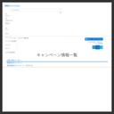 お買い得 クーポンキャンペーン・お役立ち情報 | Dell 日本
