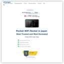WiFi-To-Go - eConnect Japan