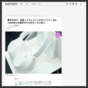 驚きの白さ。定番ノイキャンヘッドホン「ソニー WH-1000XM4」の限定モデルがホントに白い | ギズモード・ジャパン