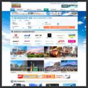 航空券net
