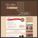 ペットホテル東京・犬の幼稚園・犬のしつけ教室ならラブワン!!へ