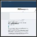 "NUARL、""音質重視""の完全ワイヤレスイヤホン「N6/N6 Pro」。新開発の複合振動膜を採用 - PHILE WEB"