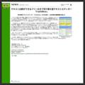 http%3A%2F%2Fwww.forest.impress.co.jp%2Farticle%2F2005%2F10%2F24%2Funeditor.html