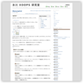 http%3A%2F%2Fxoops.trpg-labo.com%2Fmodules%2Fwiki%2F%3FMenu%252FopCal