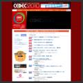 http://cedec.cesa.or.jp/2010/