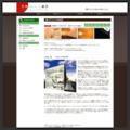 http://designers-chintai.com/mokuteki/cat/post.html