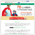 http://devo.jp/index.php?aid=a4caaa4c420f2b