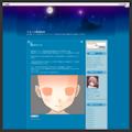 http://mikimotomizuki.blog12.fc2.com/