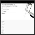 http://www.autodesk.co.jp/adsk/servlet/item?siteID=1169823&id=16307549